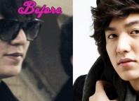 Lee Min Ho Plastic Surgery photo, pic